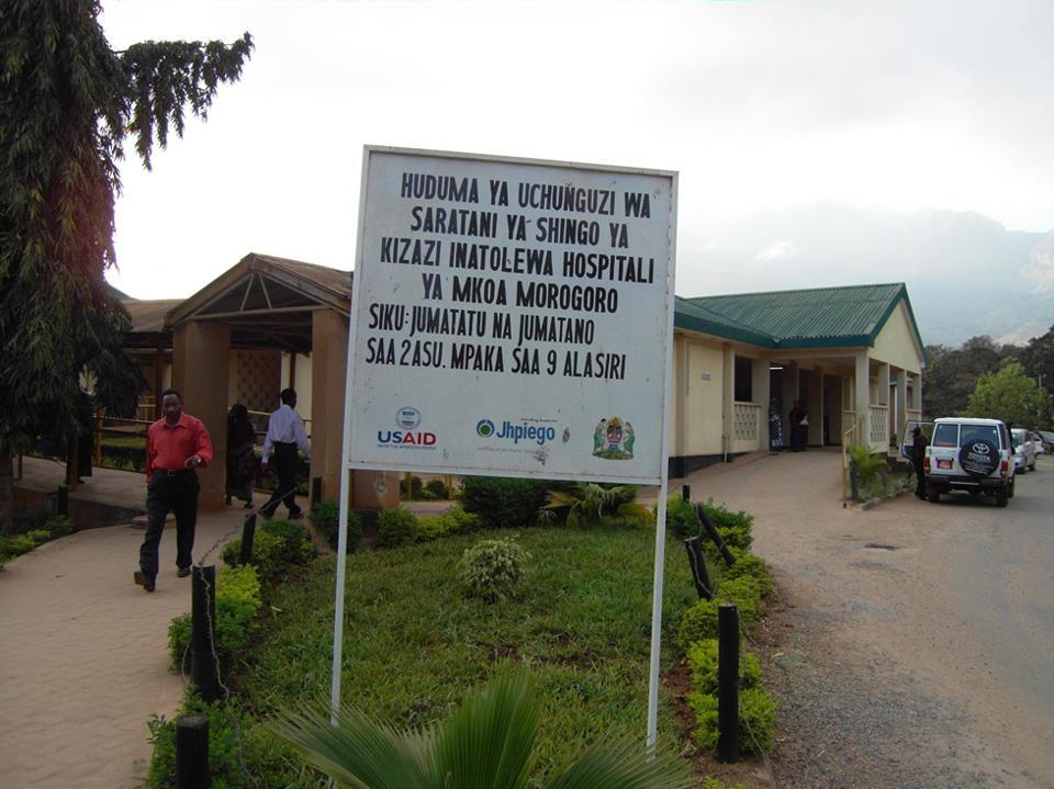 Sign outside a hospital.