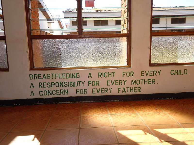 Breastfeeding a right for every child. A responsibility for every mother. A concern for every father
