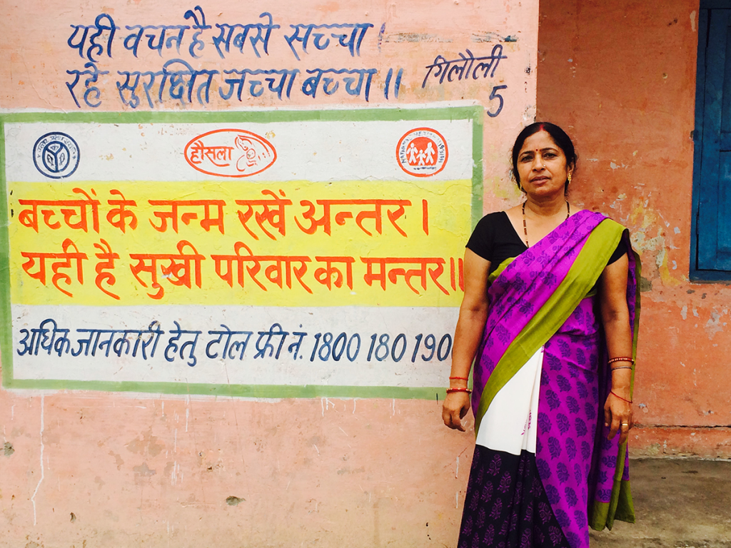 Block Health Worker Ghiloli, Gonda District (Uttar Pradesh), has been working with ASHAs to break the myths and misconceptions related to male sterilization.