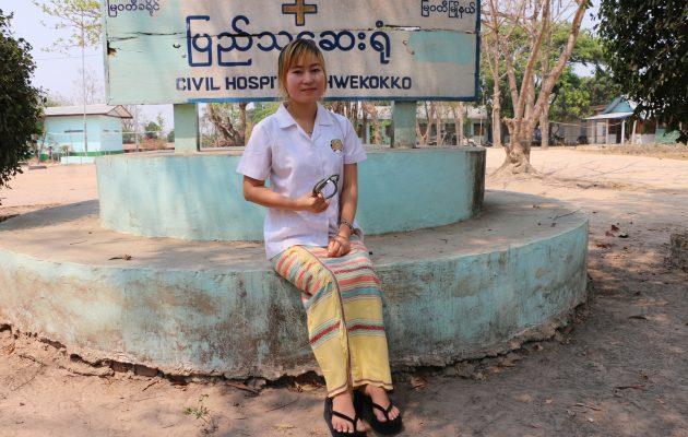 Midwife in Myanmar
