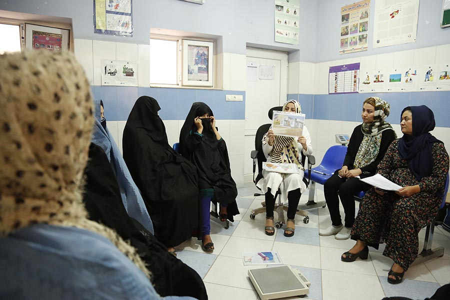 Afghanistan health care