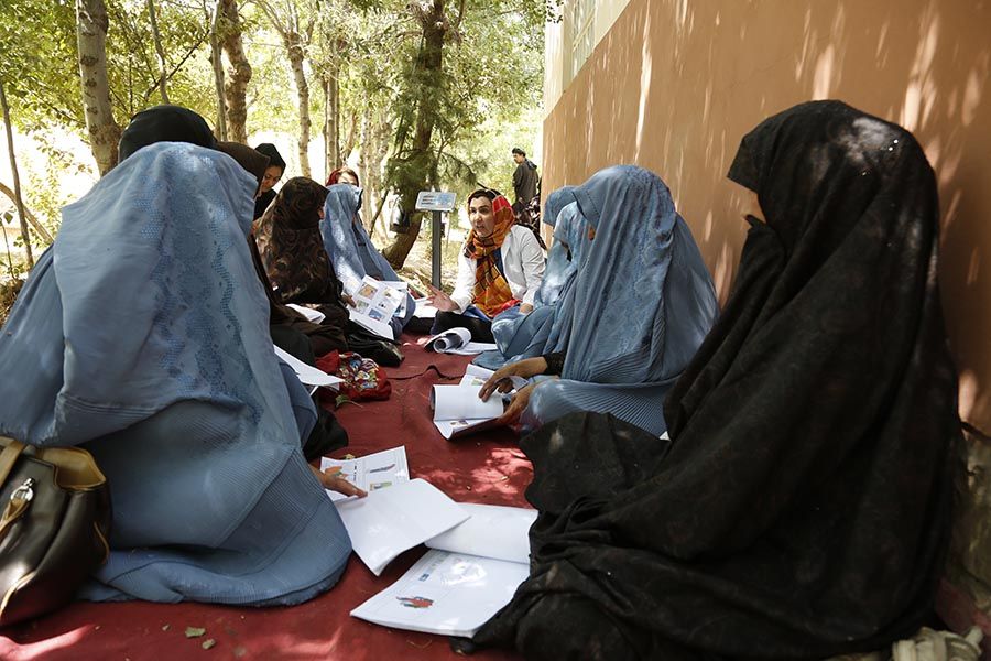Afganistan women find better health